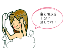 温かめのお湯で髪と頭皮を流す