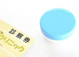 トレチノイン(ビタミンA誘導体外用剤)