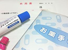 ビタミンA誘導体外用剤