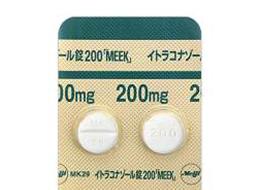 イトラコナゾール(内服薬)