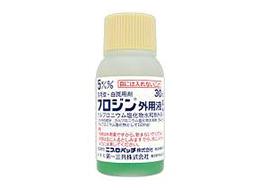 塩化カプロニウム外用液(外用液)